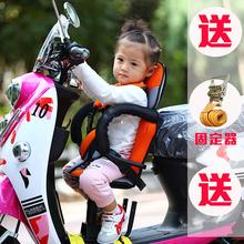 电动车宝宝座椅前置摩托踏ku9车自行车an全座椅踏板车座椅