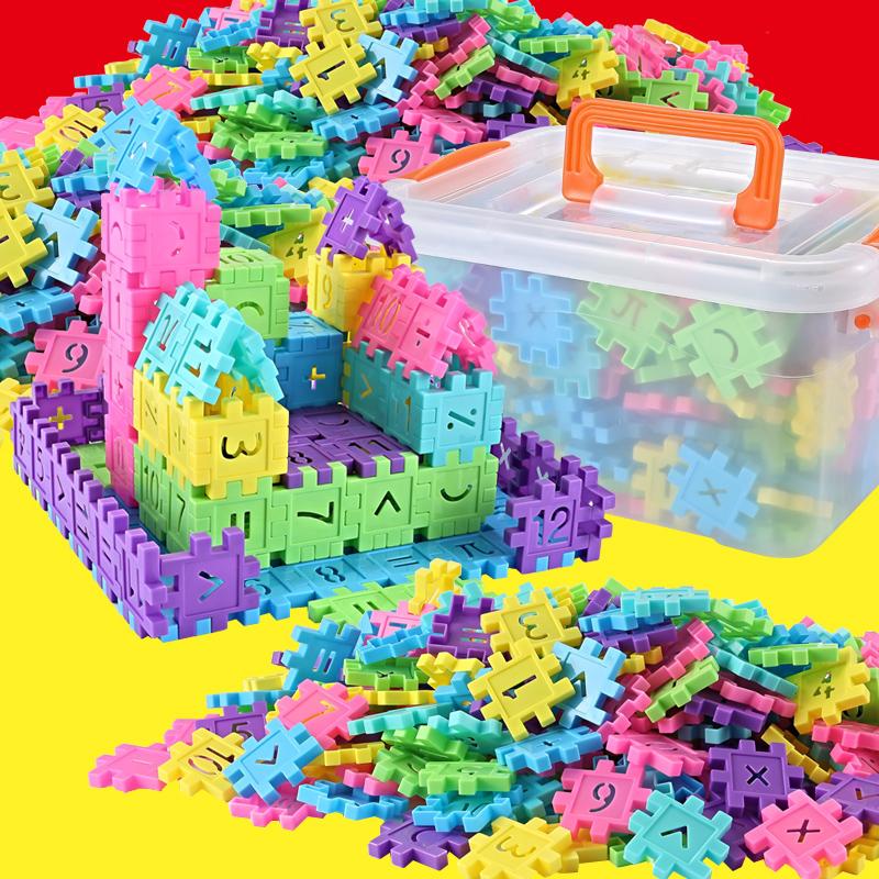 儿童塑料数字房子拼插积木4男孩6宝宝5拼装女孩益智玩具1-3岁拼搭