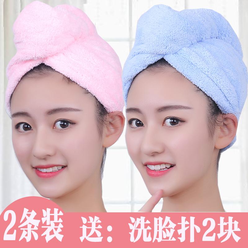 【2条装】干发帽超强吸水擦头加厚擦头发速干包头毛巾浴帽干发巾