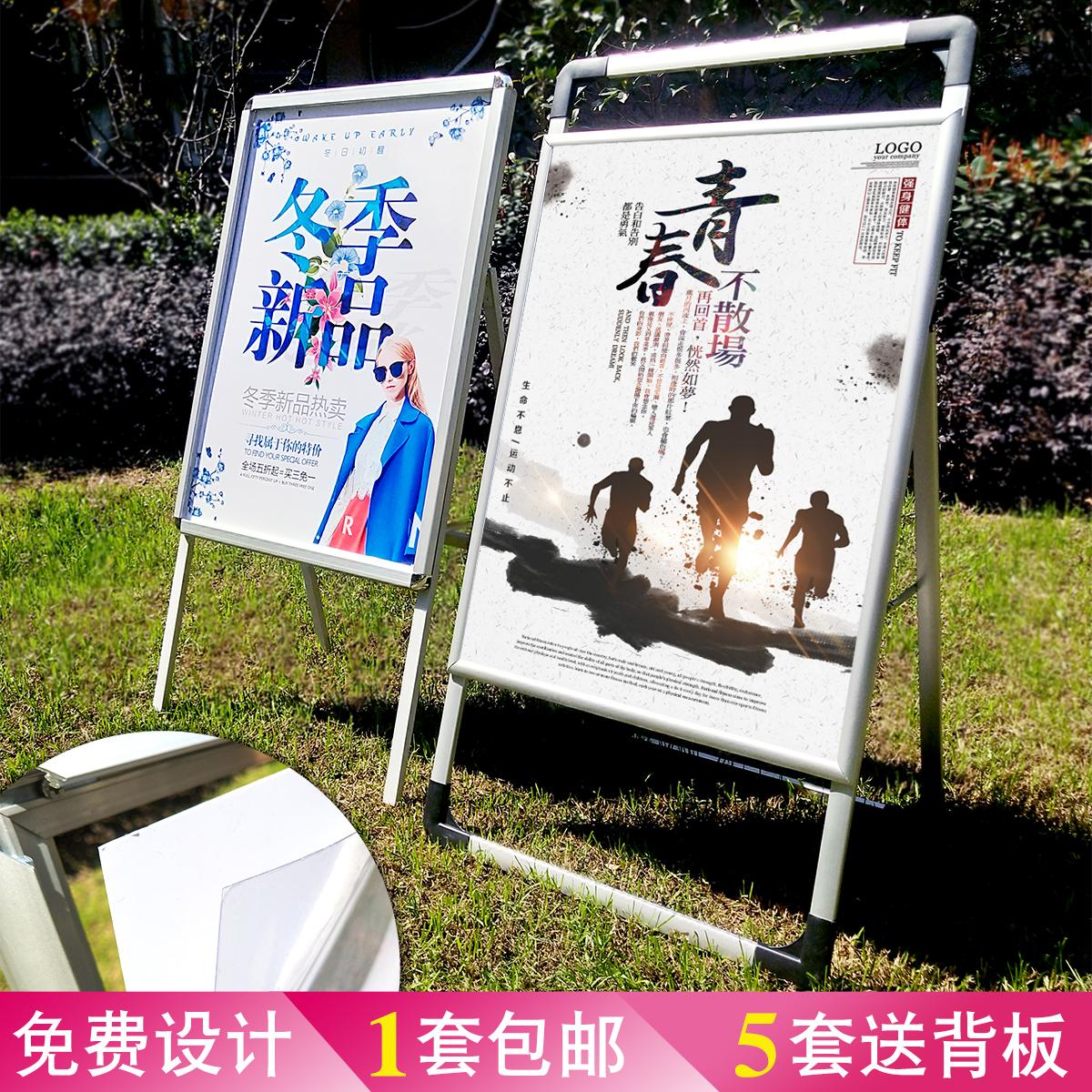 手提开启式铝合金海报架 A型广告牌折叠KT板展架宣传展示架POP架