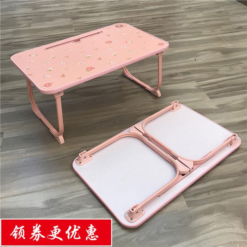 床上小桌子折叠电脑做桌儿童床上书桌大学生宿舍简约飘窗可折叠桌