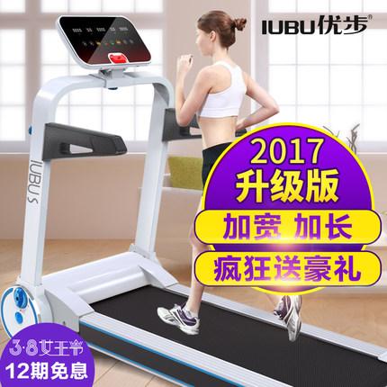 优步K3跑步机家用款多功能超静音迷你电动室内折叠减肥健身器材