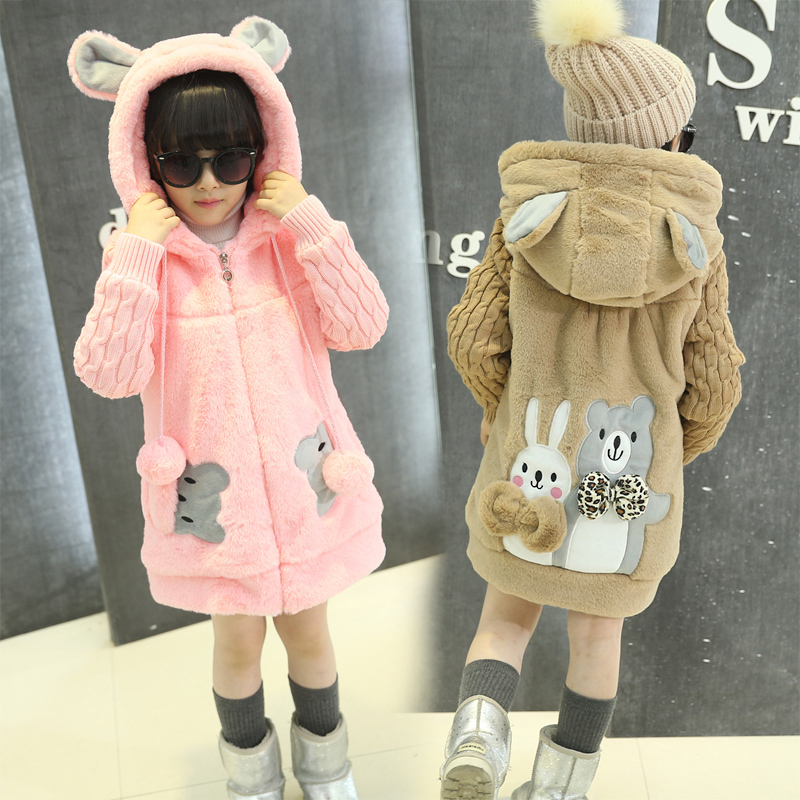 4小学生5秋季女童装7小孩女孩子8冬装9棉衣服10厚外套6到12岁中童