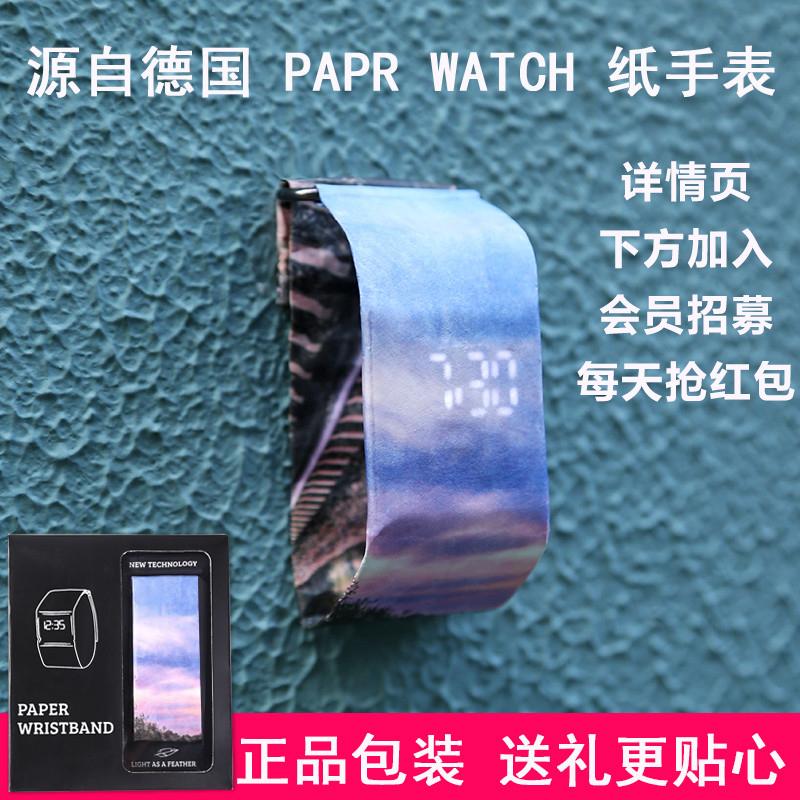 纸手表男女德国papr watch只纸做的玩不坏的手表防水创意黑科技表
