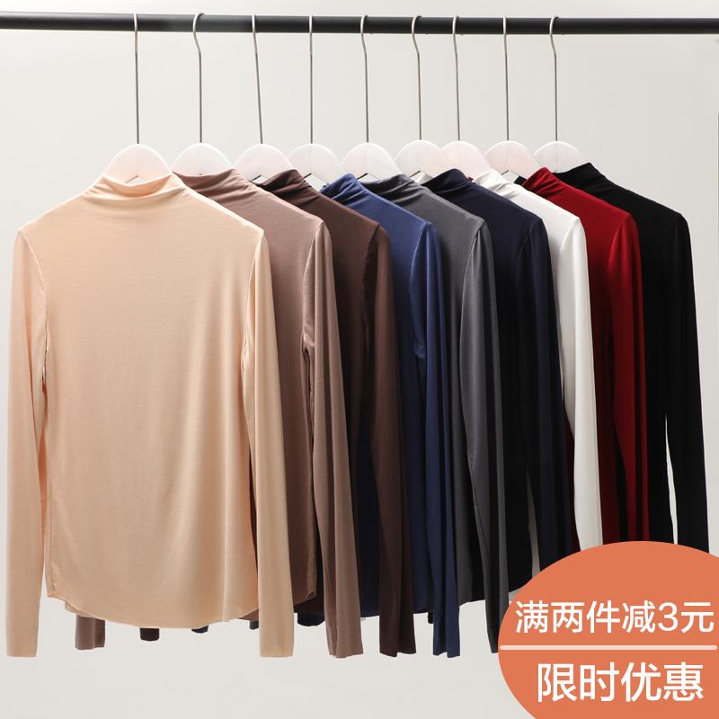 2019秋装新款莫代尔半高领内搭薄款长袖T恤女修身纯色显瘦打底衫