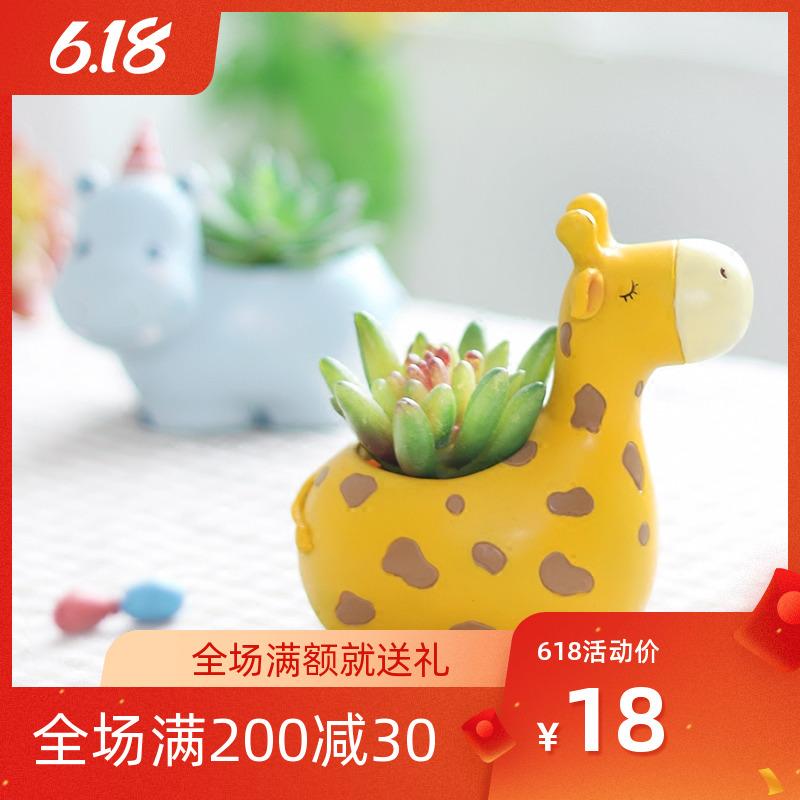 zakka卡通动物多肉花盆创意肉肉植物盆栽可爱树脂微景观个性装饰