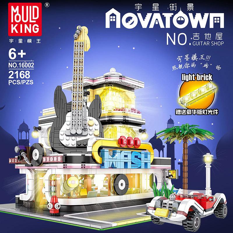 宇星创意城市MOC街景其他屋灯光版儿童益智拼装积木玩具模型