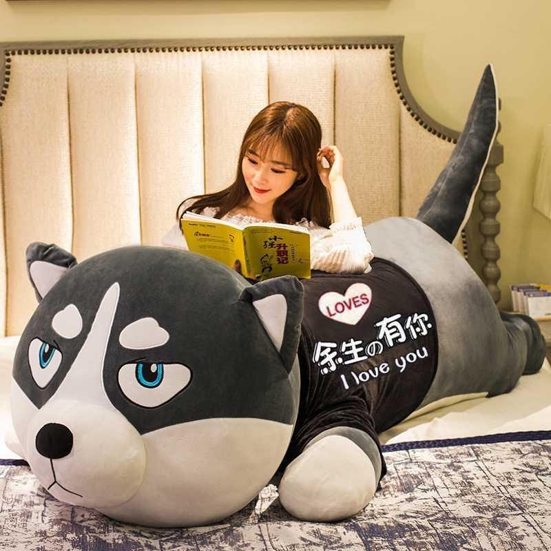 哈士奇公仔大布娃娃可爱二哈毛绒玩具狗狗熊女孩睡觉抱枕床上玩偶