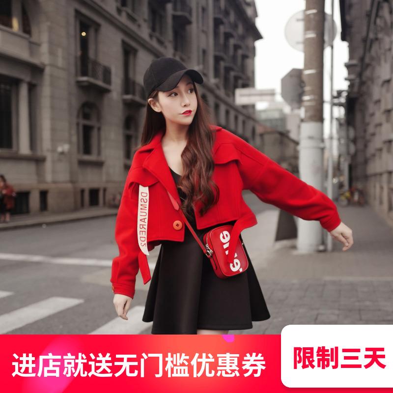 初秋季早秋新款女装裙蹦迪套装晚晚风网红街拍气质宽松两件套俏皮