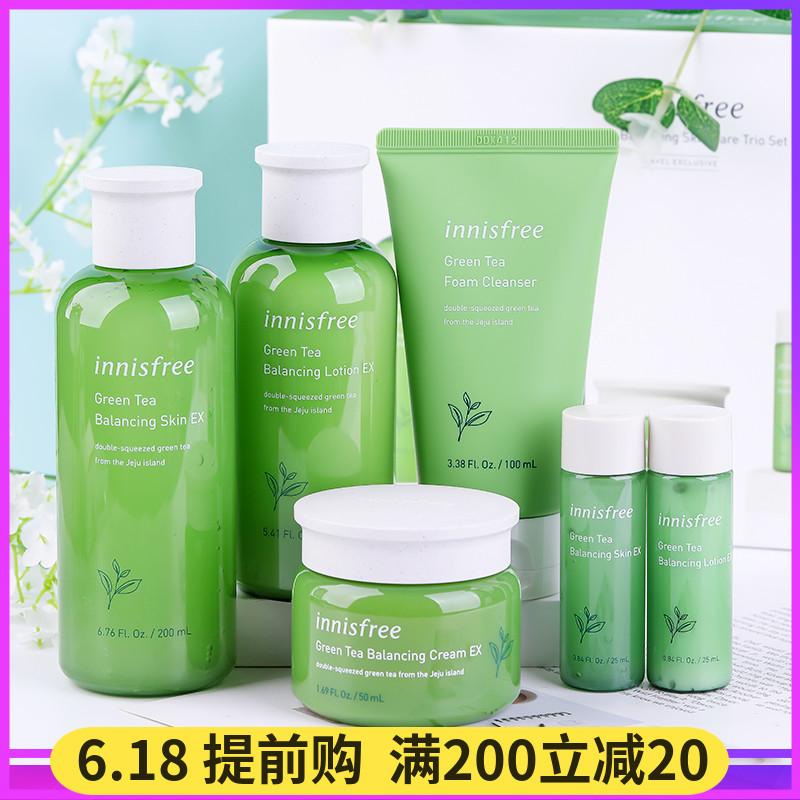 韩国悦诗风吟绿茶水乳套装护肤品套盒补水保湿面霜滋润紧致正品女
