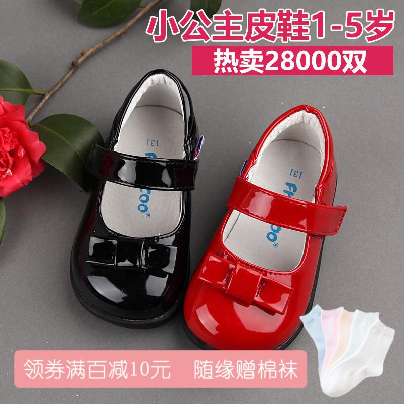 芙瑞可女童皮鞋1-3-5岁真皮公主鞋 春秋舞蹈鞋红黑色圆头平跟8055