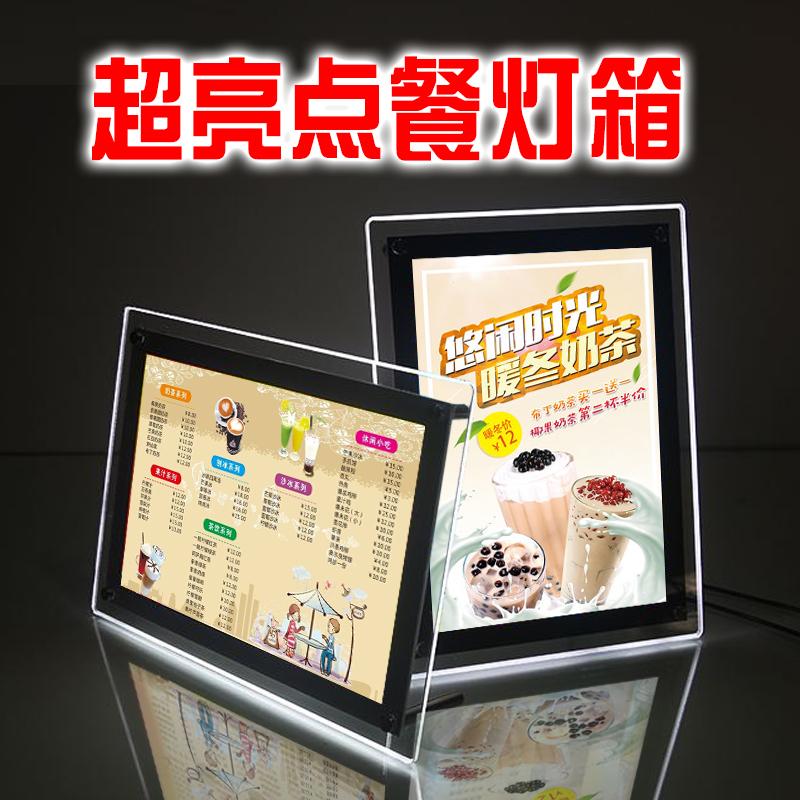 超薄发光水晶灯箱LED奶茶店吧台价目表点餐菜单展示牌广告牌定做