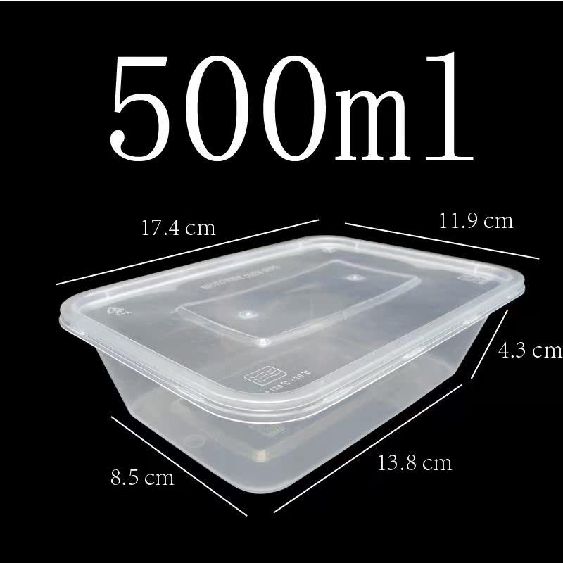 【2份减6元】50套长方形1000ml一次性餐盒饭盒环保快餐外卖保鲜盒