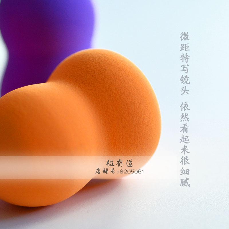 美妆蛋彩妆蛋化妆海绵蛋粉扑葫芦化妆棉美容蛋水滴化妆蛋