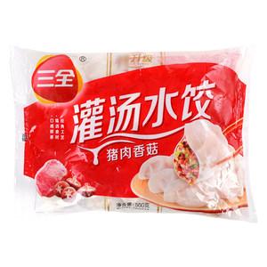 三全简装灌汤水饺 500g/袋(口味随机发货)