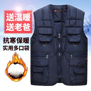 反季秋冬款中老年羽绒棉马甲男保暖加厚男士坎肩多口袋背心内外穿图片