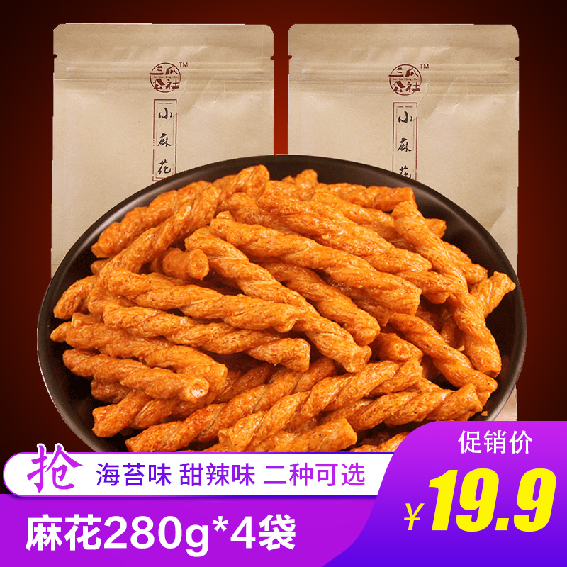 【4袋装】手工小麻花歪零食袋装小吃香酥休闲食品咪海苔280g*4袋