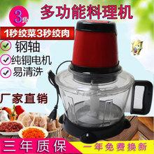 厨冠绞肉机家用j14功能打碎22搅拌机打辣椒电动料理机绞馅机