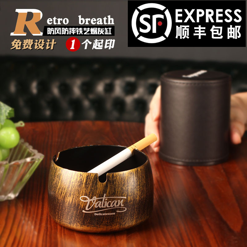 铁烟灰缸网吧潮流ktv创意个性防风铁烟灰缸定制网咖餐厅烟灰缸 铁