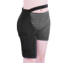 大腿固定带大腿iz4骨干支具oo骨裂骨折夹板正品