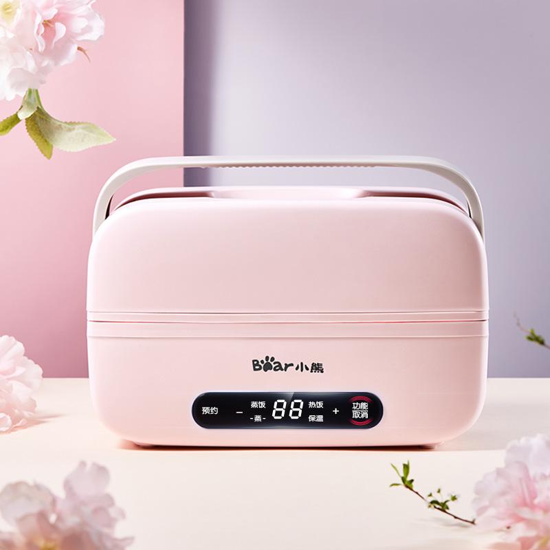 小熊电热饭盒可插电加热保温自动热饭神器蒸煮带饭锅便当盒上班族