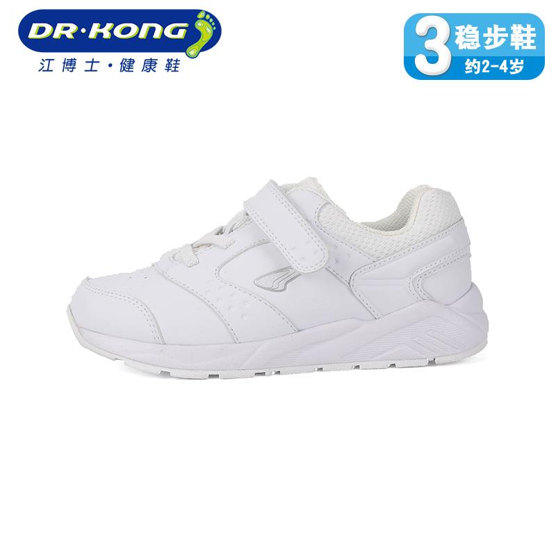 Dr.kong江博士男童小白鞋秋款女童休闲鞋2-4岁中童运动鞋会员权益