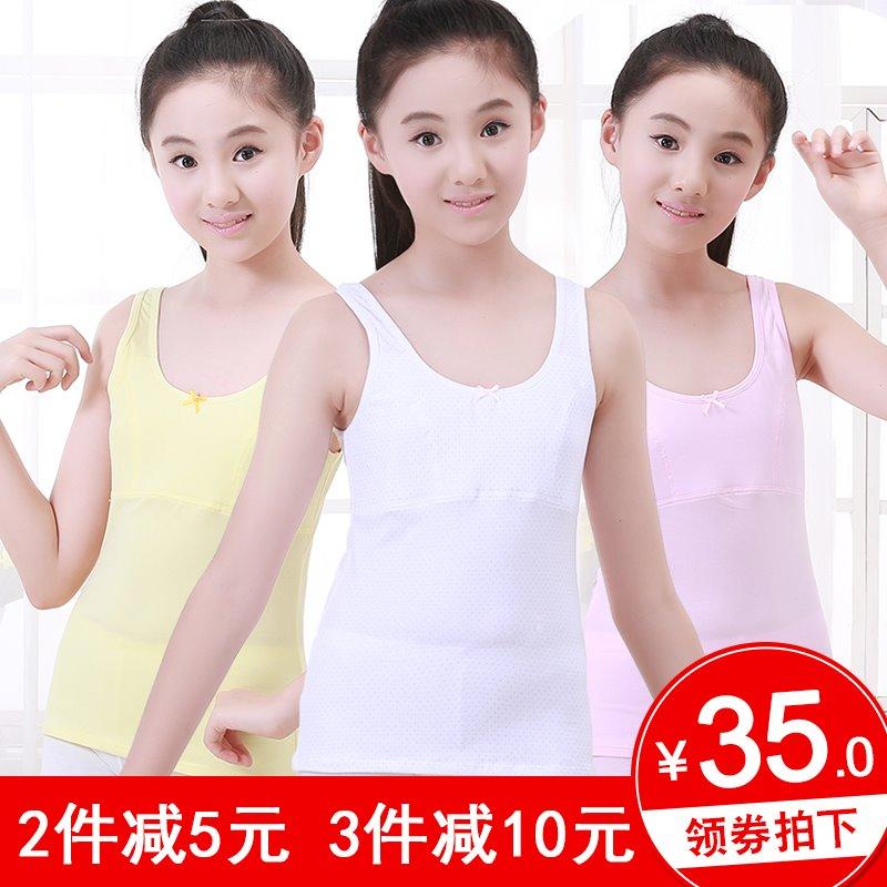 女童吊带小背心发育期内衣女大童女孩儿童打底夏学生内穿纯棉薄款