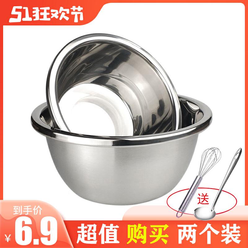 不锈钢盆家用汤盆大号厨房洗菜盆子烘焙和面盆打蛋盆不锈钢碗饭盆