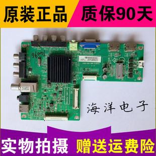 适用于创维42E309R主板715G6172-M01-000-004X屏TPT420H2-HVN04