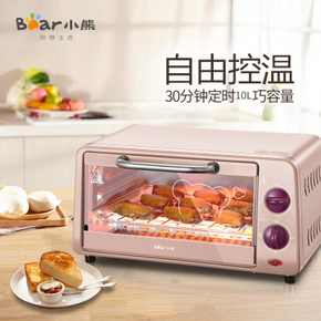 Bear/小熊 DKX-A09A1电烤箱家用烘培全自动多功能迷你小型蒸蛋糕