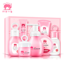 Red Elephant Baby Wash jacket gift box