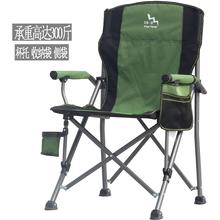 导演椅9n0轻户外折na子便携式钓鱼休闲椅靠背扶手椅电脑椅凳