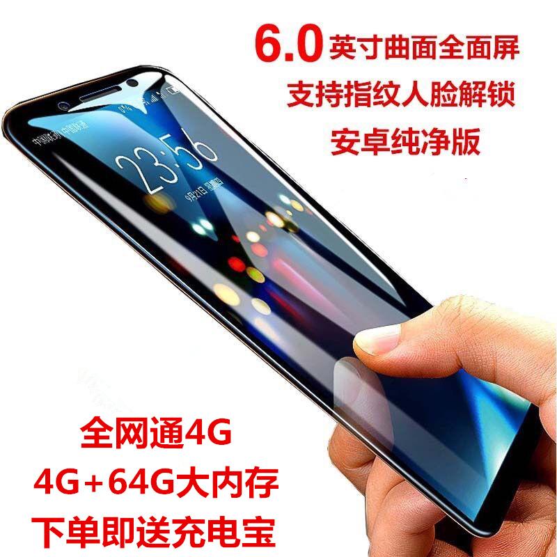 OPSSON R11s Plus全网通4G安卓智能手机6.0寸指纹人脸解锁全面屏