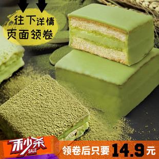 牛奶蛋糕2斤/整箱30个早餐抹茶食品香奶油蕉味夹心口袋小面包糕点