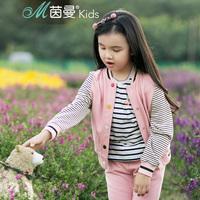 茵曼童装 2018春季新款中大女童外套纯棉条纹拼接学生时尚上衣