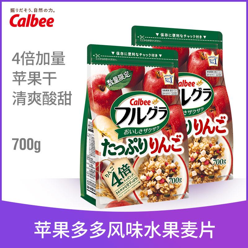 日本卡乐比富果乐水果麦片苹果多多口味700gX2袋 到期日2020年6月