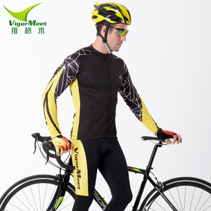 Vigmi spring and summer men's cycling suit suit self-mountain bike costume road cycling riding trousers equipment