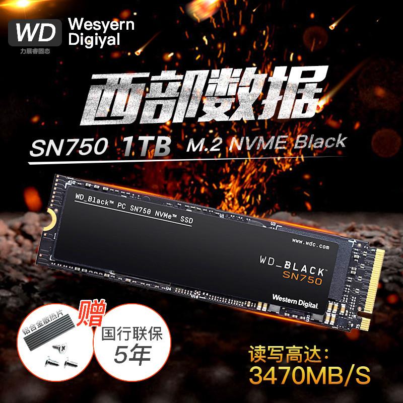 WD/西部数据 SN750 1T  M.2 PCIE NVME Black EK散热 SSD固态硬盘