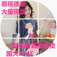 春装2018新款韩范原宿bf,圆领,丝绒,T恤,短袖,宽松,打底衫,上衣,杏色,均码