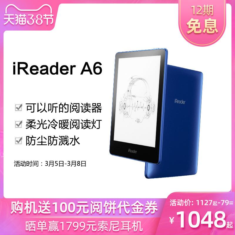 【急速发货】掌阅ireader A6电纸书听书6英寸电子书墨水屏有声读书小说识字PDF便携式学生 电子书阅读器