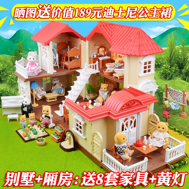 森林大灯光别墅屋礼品儿童女孩仿真过家家玩具亲子娃娃房生日礼物