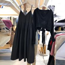 2021秋yo2新款韩款ng上衣+背心吊带长裙女(小)香风两件套套装