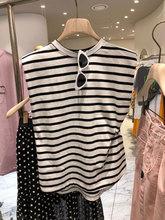 韩国东大门2le321春夏ft条纹简洁垫肩无袖百搭T恤女洋气上衣
