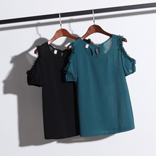 大码女装雪纺短袖女kf62020x7韩款洋气娃娃衫气质露肩上衣女