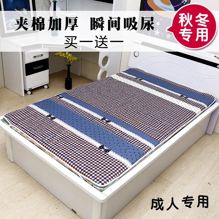 包邮超大号老人透气防漏尿不湿纯棉隔尿垫可洗成人老年人防水床垫
