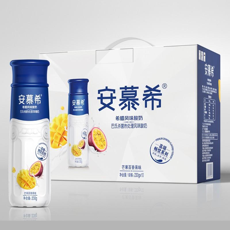 5月产新品伊利早餐安慕希畅饮酸奶芒果百香果230gx10瓶酸牛奶整箱