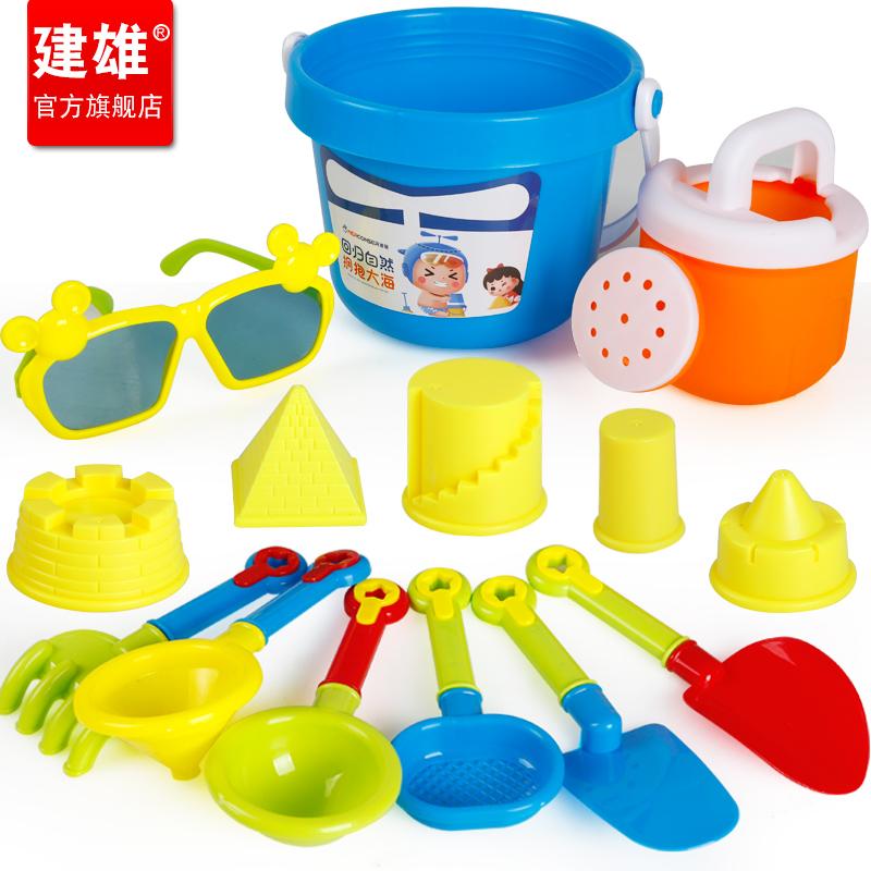 建雄儿童沙滩玩具车套装挖沙铲子桶男孩女孩宝宝玩沙子决明子工具
