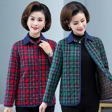 妈妈装棉衣短式yu4冬中老年ke夹棉格子衬衫式薄式外套