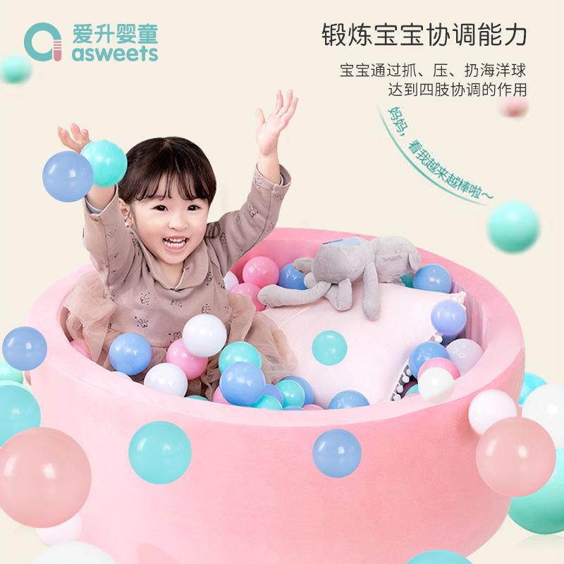 爱升海洋球无毒无味婴儿波波球波波池球池室内宝宝儿童玩具球加厚