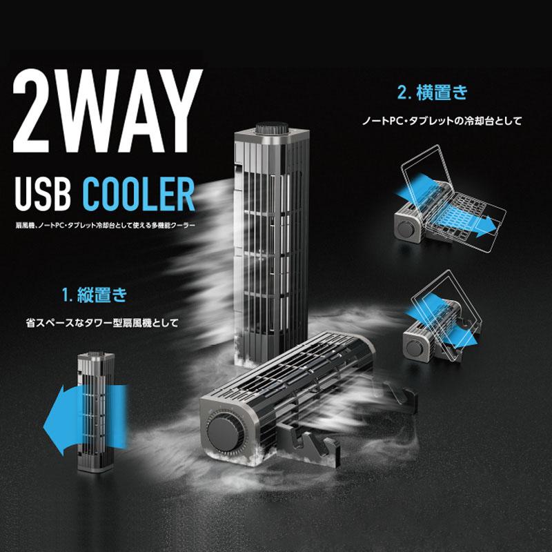 日本ELECOM笔记本散热器多功能显卡降温iPad游戏大风扇强冷PC苹果